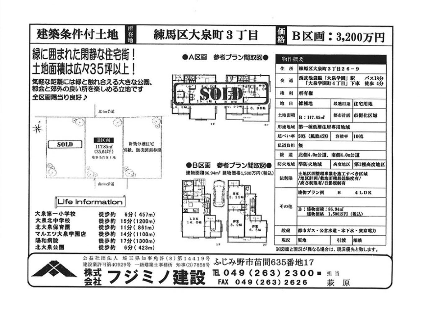 Oizumi3_1031_01