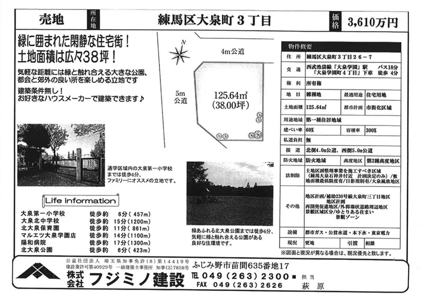 Oizumi3_1031_02
