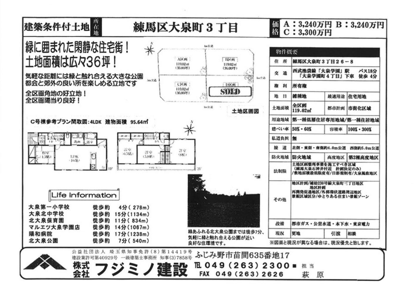 Oizumi3_1031_04